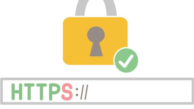 インターネットセキュリティ対策のイラスト